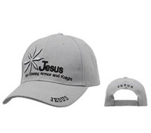 """JESUS MY SHINING ARMOR AND KNIGHT""  Wholesale Cap C223"